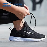 鸿星尔克(ERKE)童鞋弹性儿童运动鞋织物网面休闲鞋耐磨防滑大童鞋
