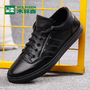 木林森男鞋男士休闲皮鞋系带头层牛皮真皮商务青年休闲鞋77053604