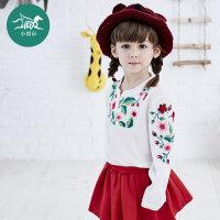 裂帛童装2017春秋装绣花时尚百搭长袖衬衫女童56160081