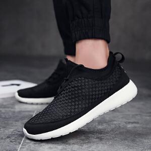奇安达2017夏季新款男士黑白轻便透气柔软舒适编织运动休闲鞋