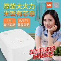 MIJIA/米家 米家电饭煲 3-4人家用迷你小型自动智能小米IH电饭锅