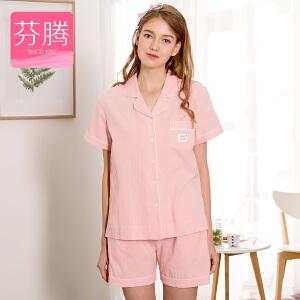 芬腾2017夏季新款梭织棉睡衣短袖短裤套装女纯色韩版可外穿家居服