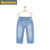 巴拉巴拉女童短裤中大童裤子2017夏装新款童装七分裤儿童女中裤