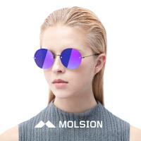 陌森太阳镜女2015款圆框墨镜女潮MS1223时尚百搭潮流眼镜MS1223