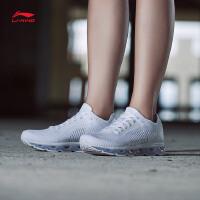李宁男鞋 跑步鞋2017新款绝影减震透气耐磨防滑全掌气垫一体织运动鞋ARHM035
