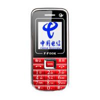 【礼品卡】手机老人手机 天翼F999+国产手机老人机电信老人手机