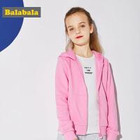 巴拉巴拉童装女童 套装中大童女孩 2017春季新款儿童 长袖两件套 女春
