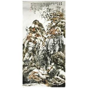 白云乡 《旷朗无尘万里秋》中国美术家协会会员