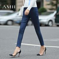 【AMII超级大牌日】[极简主义] 2017年春女装新款百搭修身牛仔长裤小脚裤11632132