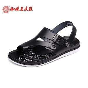 蜘蛛王男士凉鞋2017夏季新款夹趾透气沙滩鞋防滑时尚休闲两用拖鞋