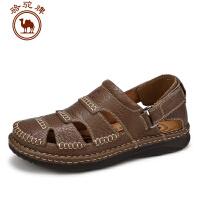 骆驼牌男鞋 夏季新款 日常休闲凉鞋透气包头舒适沙滩