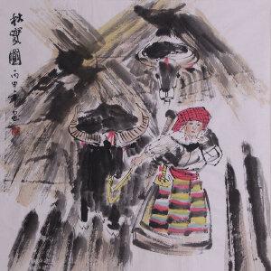 赵美琴(秋实图)中国国画家协会会员