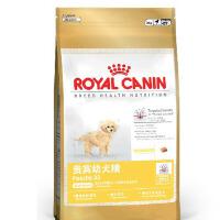皇家狗粮royalcanin 宠物APD33贵宾泰迪幼犬狗粮 3kg