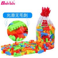 贝博氏儿童大颗粒塑料拼插拼装积木3-6周岁宝宝男孩女孩玩具批发