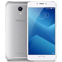Meizu/魅族 魅蓝Note5全网通4G智能 金属指纹手机魅蓝x 5