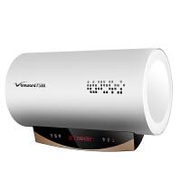 【当当自营】万和(Vanward)E60-Q5TW10-30电热水器