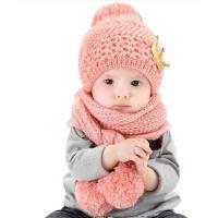 男女童帽子围巾两件套 宝宝韩版潮帽围巾两件套 儿童毛线帽子围脖8月-5岁男女童围脖帽子