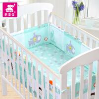 象宝宝 儿童床围 婴儿床上用品全棉可拆洗床围