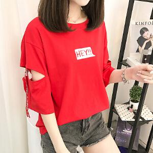 波柏龙 2017新款女装韩版短袖t恤女学生简约打底衫百搭破洞宽松上衣
