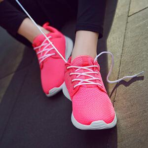 奇安达2017夏季新款女士轻便缓震网面透气伦敦跑鞋