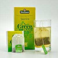 司迪生 茉莉风味绿茶1.5g*25茶包/盒 斯里兰卡锡兰绿茶袋泡茶