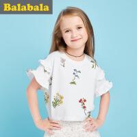 巴拉巴拉童装打底衫女半袖2017夏装新款中大童女童T恤短袖