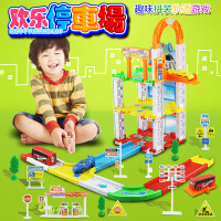 儿童仿真停车场三层拼装轨道益智模型玩具车 过家家玩具套装