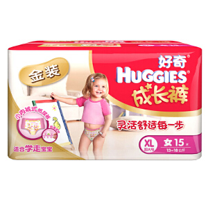 [当当自营]Huggies好奇 金装成长裤 女 XL号15片(适合13-18公斤)婴儿拉拉裤
