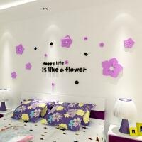 亚克力3d创意花朵立体墙贴客餐厅沙发卧室儿童房电视背景装饰墙贴
