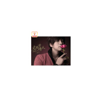 正版音乐 何润东:完美情人 CD DVD 赠:手绘情侣内裤【光碟专辑CD唱片】