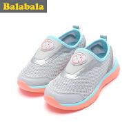 巴拉巴拉童鞋女童跑鞋小童宝宝 运动鞋子2017夏季 新款儿童运动鞋女