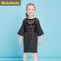 巴拉巴拉儿童短袖 套装女2017夏新款 中大童童装女童 两件套半袖休闲