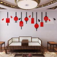 红灯笼挂饰亚克力3D立体墙贴画婚庆中国风客厅餐厅沙发电视背景墙