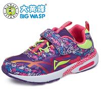 大黄蜂童鞋女童运动鞋 新款休闲网鞋网面透气中童跑步鞋