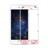 法芘兔 iphone6钢化玻璃膜 苹果6钢化膜彩膜6s全屏卡通贴膜六4.7