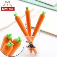 黑笔韩国创意可爱好看的笔文具0.5胡萝卜笔中性笔水笔碳素笔
