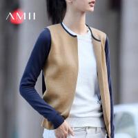 【AMII超级大牌日】[极简主义]2017年春秋季假两件套头毛衣女长袖针织衫薄外套上衣