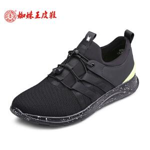 蜘蛛王男鞋系带2017春季新款圆头软底运动皮鞋透气休闲鞋日常布鞋