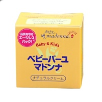 【当当海外购】日本Mandom曼丹纯天然马油婴儿保湿润肤霜护臀膏25g