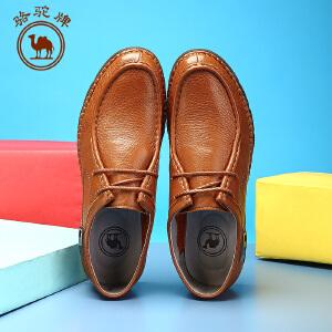 骆驼牌 春季新款纯色日常休闲男士 皮鞋时尚系带低帮男鞋子