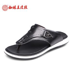 蜘蛛王男鞋凉鞋2017夏季新款真皮沙滩鞋透气人字拖鞋潮流休闲鞋男