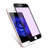 法芘兔 iPhone6钢化膜 6plus全屏覆盖高清软边钢化膜6s防爆玻璃膜