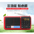 SAST/先科 N-520插卡收音机全波段充电老人学生儿童便携式迷你音乐英语早教国学播放器
