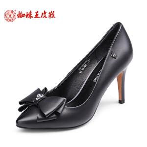 蜘蛛王女鞋高跟2017春季新款真皮小码尖头女士单鞋蝴蝶结正装女鞋