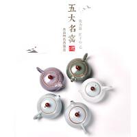 家用泡茶手工原矿陶瓷现代功夫茶具大号茶壶开片汝窑哥窑小西施壶