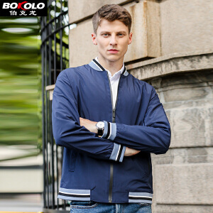 伯克龙 男士休闲夹克短款 茄克春秋青年男装杰克纯色修身拉链立领商务外套Z806