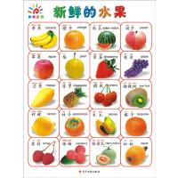 宝宝早教挂图无声儿童拼音认知益智识字卡片启蒙婴儿0-1-3岁