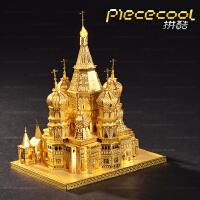 创意手工DIY3D立体拼图金属拼装模型工艺品家居摆件 瓦西里大教堂