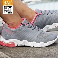 361度女鞋运动鞋2016秋季新款跑步鞋健身综训防滑休闲鞋581634407C