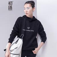 初语春季新品 熊猫刺绣字母印花连帽长袖卫衣休闲女 8630521018